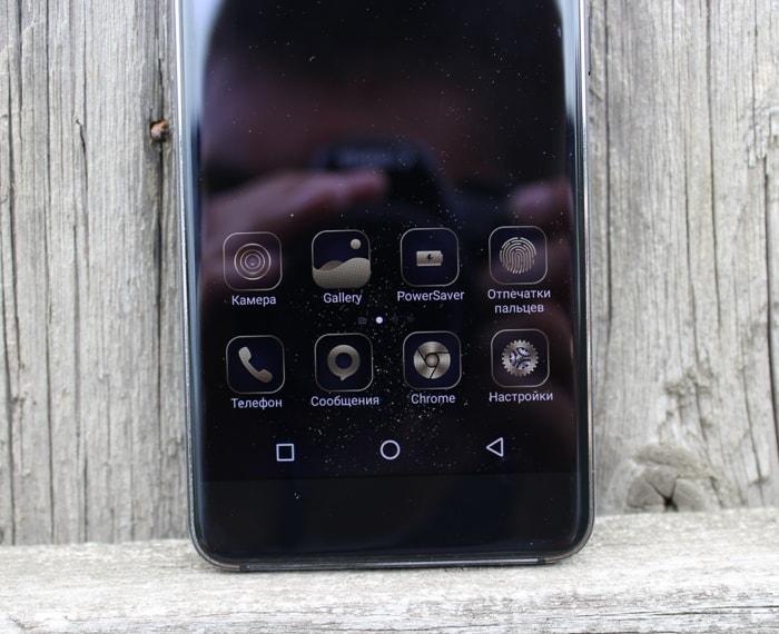 Сенсорные кнопки Leagoo M5 Edge