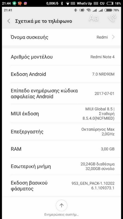 Скриншот Xiaomi Redmi Note 4X