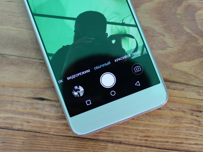 Кнопки навигации BQ Strike Selfie Max