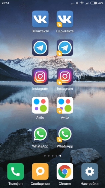 Dual Apps в MIUI