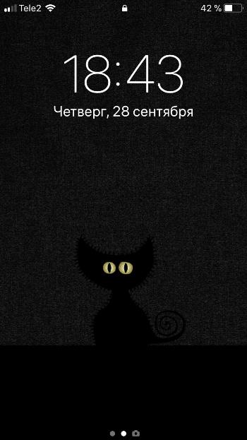 Заблокированный экран iOS 11