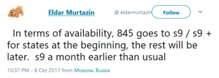 Твит Муртазина