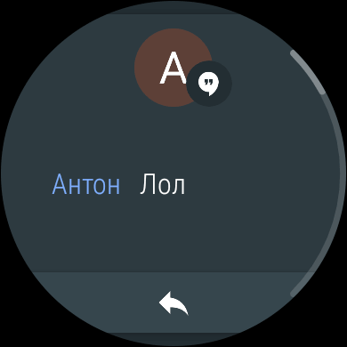 Голосовой ввод на Android Wear 2.0