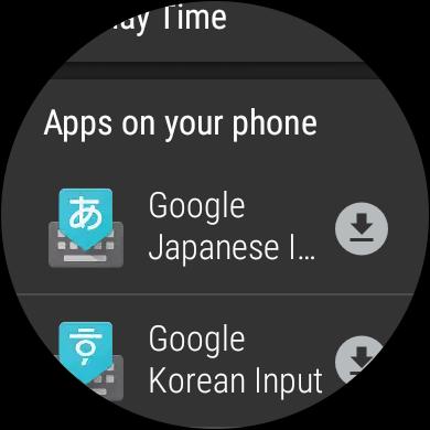 Клавиатура Android Wear 2.0