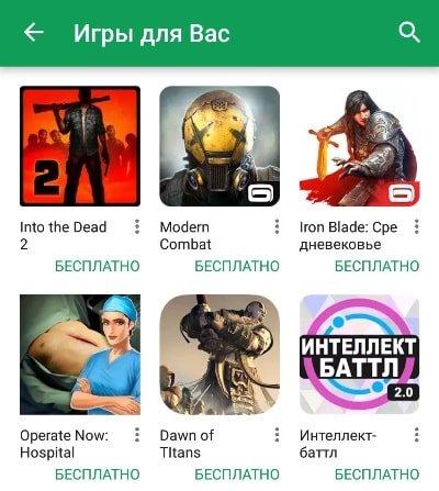 Игры в Google Play