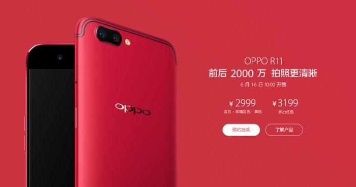Android-смартфон Oppo R11S с экраном 18:9 дебютирует осенью