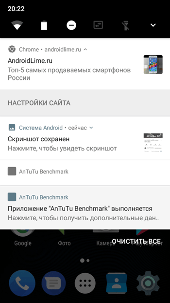 Уведомления на Oukitel