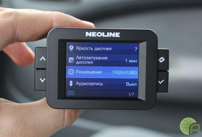 Настройки Neoline X-COP 9000с