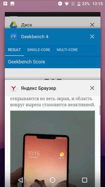 Интерфейс Яндекс Лаунчера