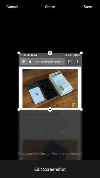 Скриншот на Flyme 6