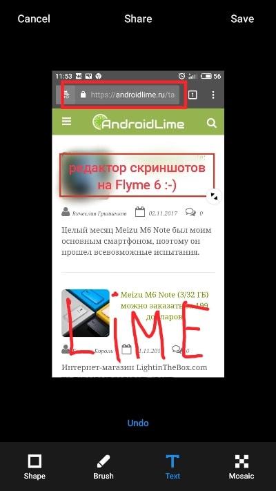 Редактор скриншотов Flyme 6