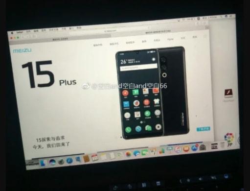 Meizu 15 Plus: очередной сомнительный рендер юбилейного флагмана