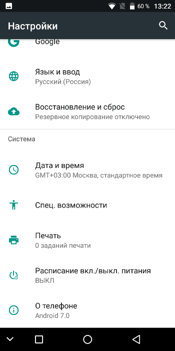 Интерфейс Oukitel K5000