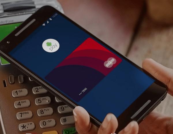 Платеж через Android Pay