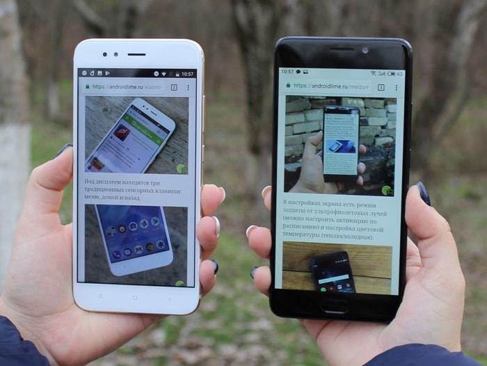 Xiaomi Mi A1 и Meizu M6 Note