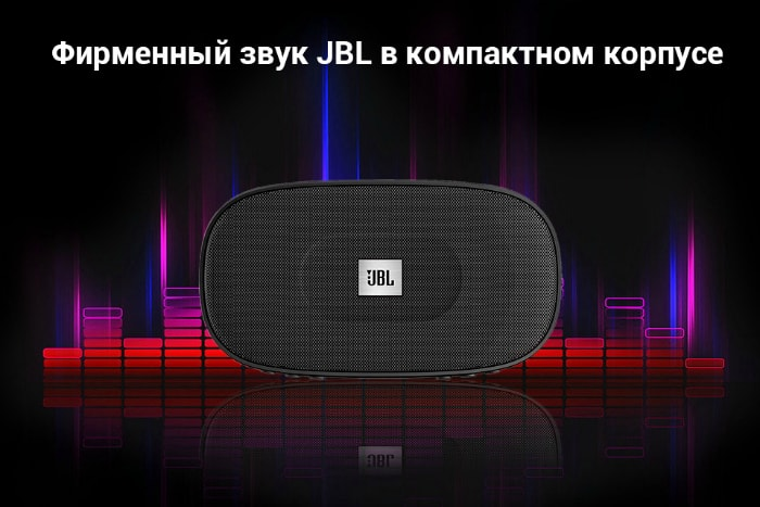 Bluetooth JBL Tune