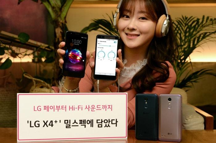 ЗащищенныйLG X4+ получил поддержкуLG Pay иHi-Fi звук