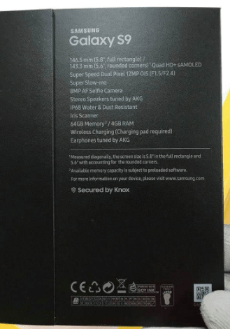коробка для Samsung Galaxy S9