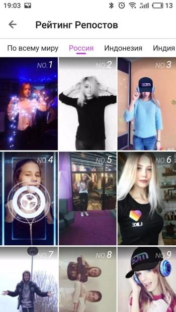LIKE — видеоредактор с магическими спецэффектами