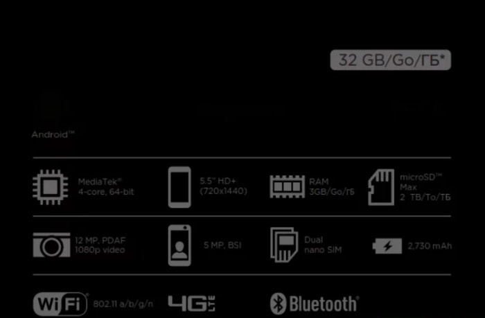 Характеристики HTC Desire 12
