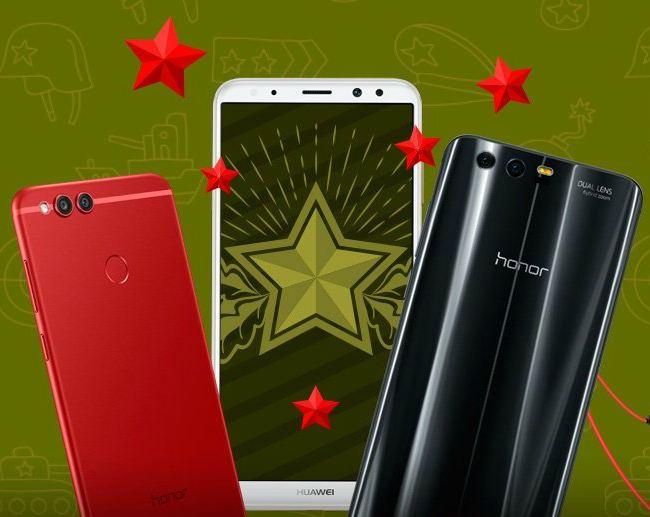 Скидки Huawei 23 февраля