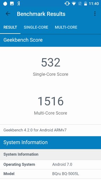 BQ Intense в Geekbench
