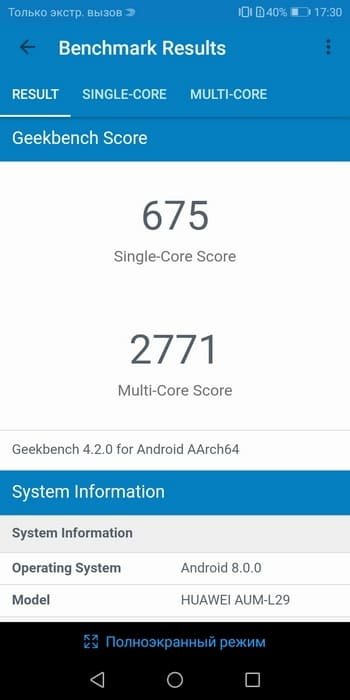 Honor 7A Pro в Geekbench