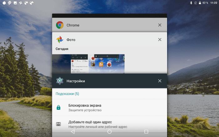Android 7.0 Nougat на планшете
