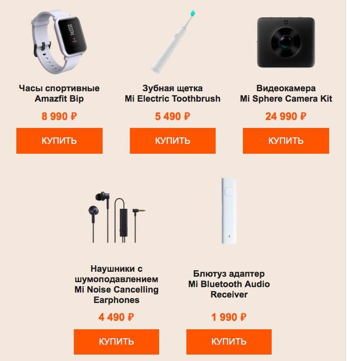 Xiaomi новинки