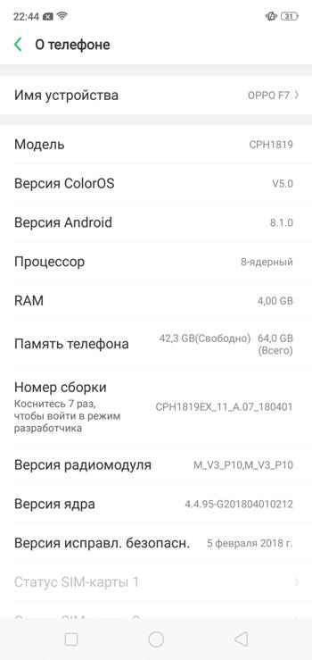 Color OS 5.0