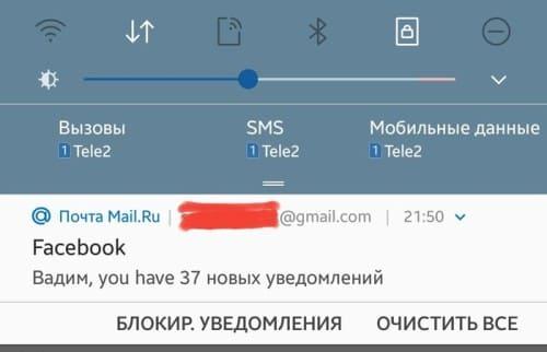 Перевод интерфейса Samsung