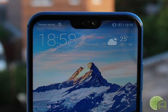 Рамки Huawei P20 Lite
