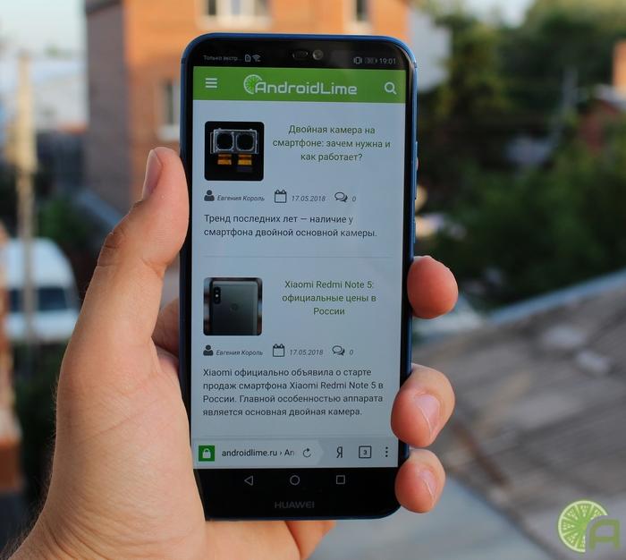 Дисплей Huawei P20 Lite