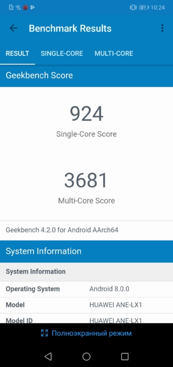 Huawei P20 Lite в Geekbench