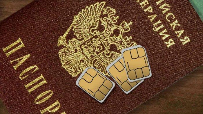 паспорт и сим карта
