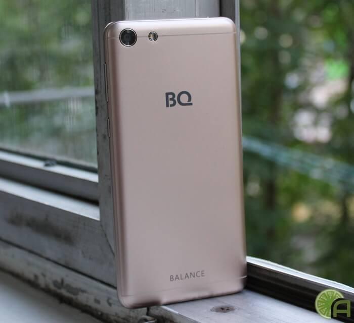 BQ-5206L Balance.