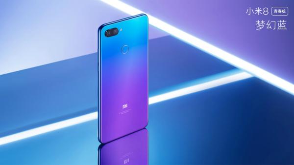 Синий Xiaomi Mi 8 Lite