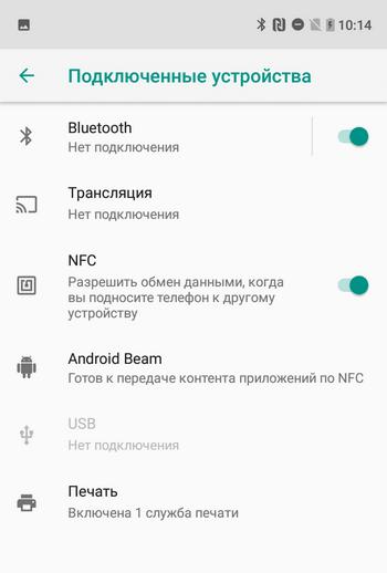 NFC в настройка Android