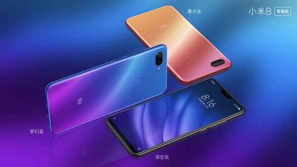 Три Xiaomi Mi 8 Lite