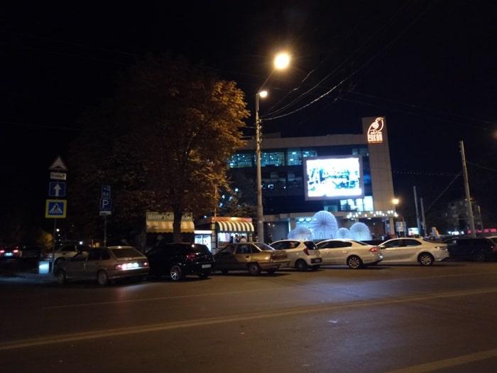 Фото на OPPO A5