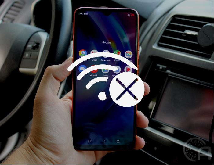 Нет интернета на смартфоне