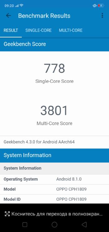OPPO A5 в Geekbench