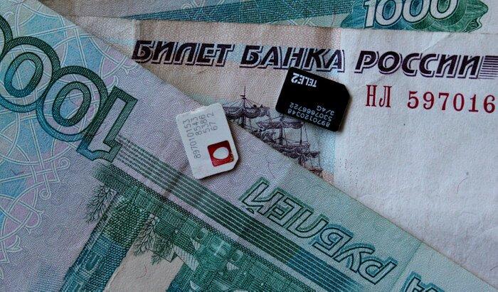 SIM-карты и деньги