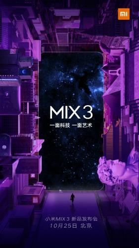 Анонс Xiaomi Mi Mix 3