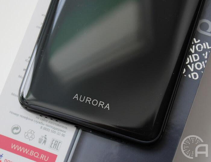BQ-6200L Aurora