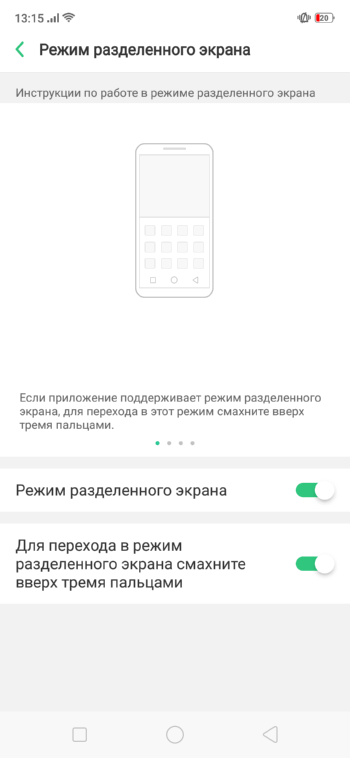 Color OS 5.2