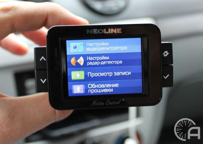 Меню Neoline X-COP 9100s