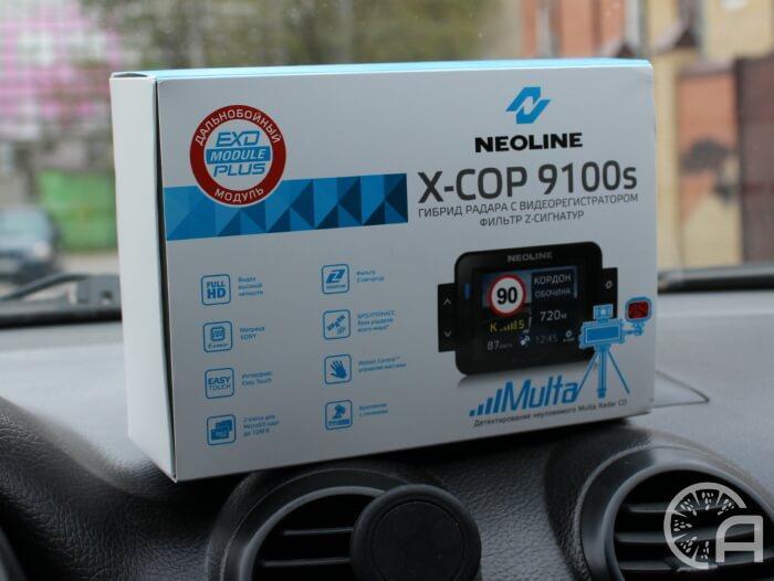 Коробка Neoline X-COP 9100s