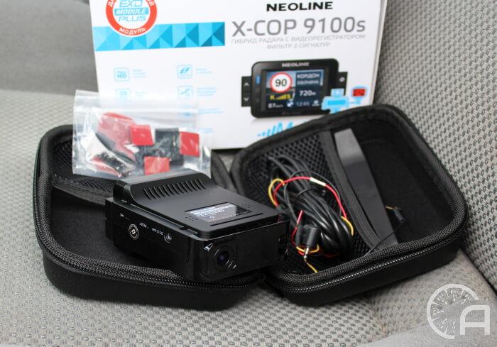 Комплектация Neoline X-COP 9100s