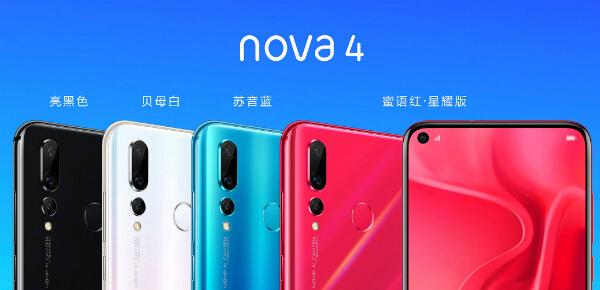 Huawei Nova 4 все цвета